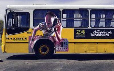 Щури реклами по автобуси (19)