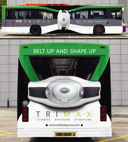 Щури реклами по автобуси (15)