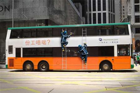 Щури реклами по автобуси (11)