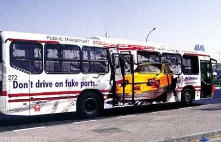 Щури реклами по автобуси (10)