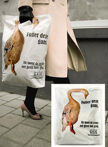 Дизай на рекламна торбичка LuckyOptimist 2