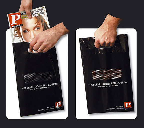 Дизай на рекламна торбичка Burka