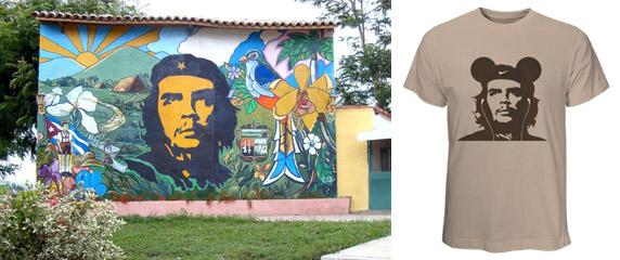 Изкуството на пропагандата - Че Гевара графит и тениска