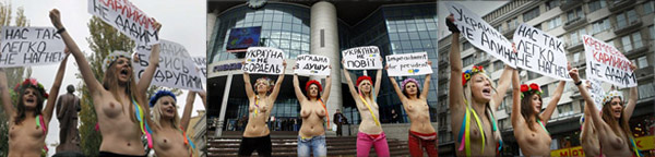 Изкуството на пропагандата - женските гърди -символ на свободата в Украйна (2)