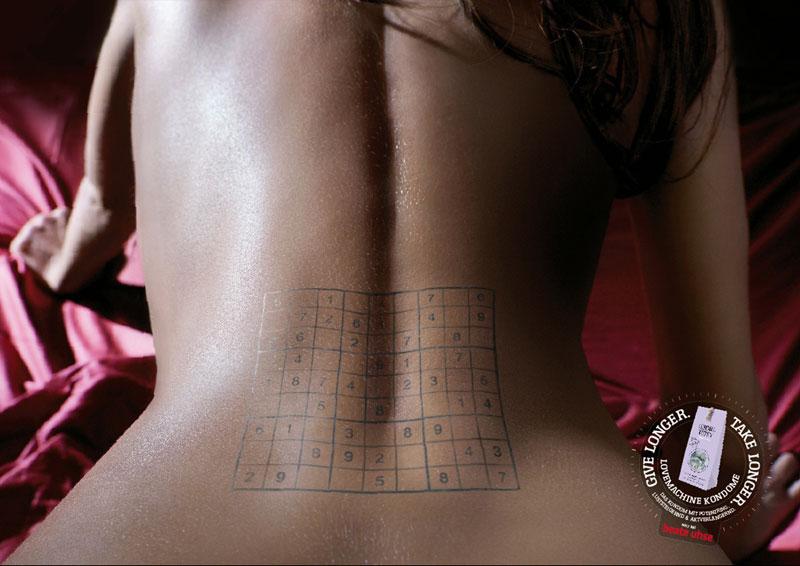 Секси печатна реклама 03