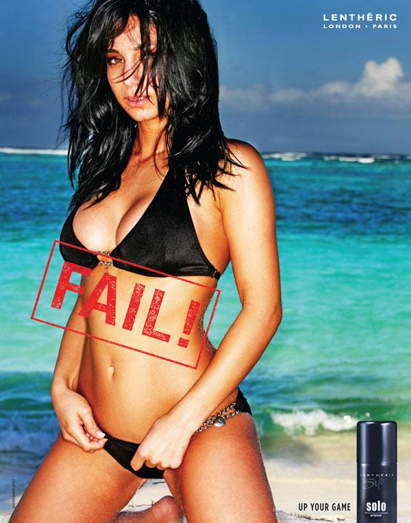 Секси печатна реклама 11