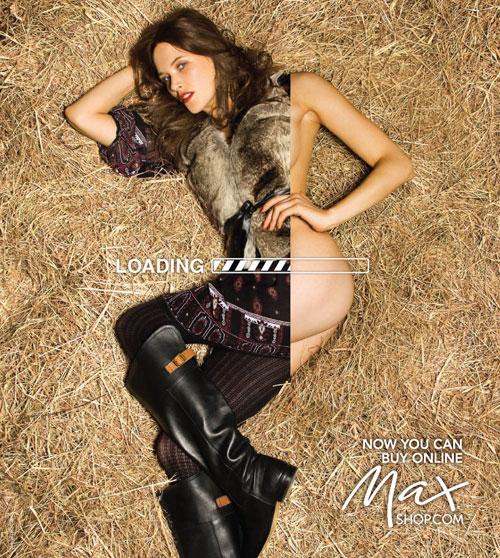 Секси печатна реклама 27