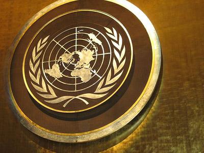 Обемен знак на ООН