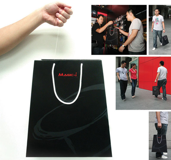 Дизай на рекламна торбичка Magic