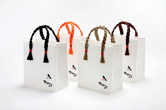 Дизай на рекламна торбичка MUSE