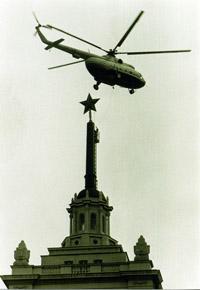 Изкуството на пропагандата - червената звезда -символ на комунистическто движение