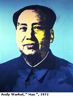 Портрет на Мао от Анди Уорхол