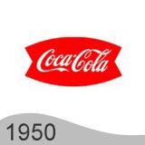 Еволюция на логото - дизайн на логото на Coca Cola от 1950 година