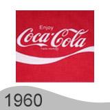 Еволюция на логото - дизайн на логото на Coca Cola от 1960 година