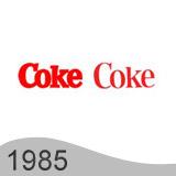 Еволюция на логото - дизайн на логото на Coca Cola от 1985 година