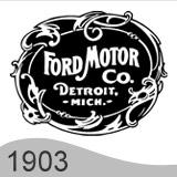 Еволюция на логото - проектиране на логото на Ford от 1903 година