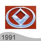 Еволюция на логото - дизайн на логото на Мазда от 1991 година