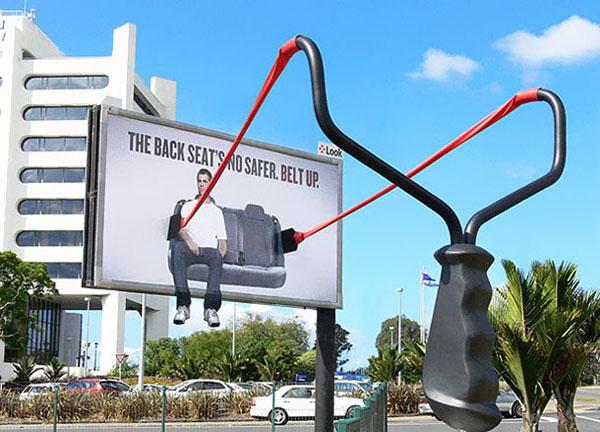 Дизайн на креативна билборд реклама - проект сложете колан