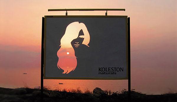 Дизайн на креативна билборд реклама - Koleston Naturals (2)