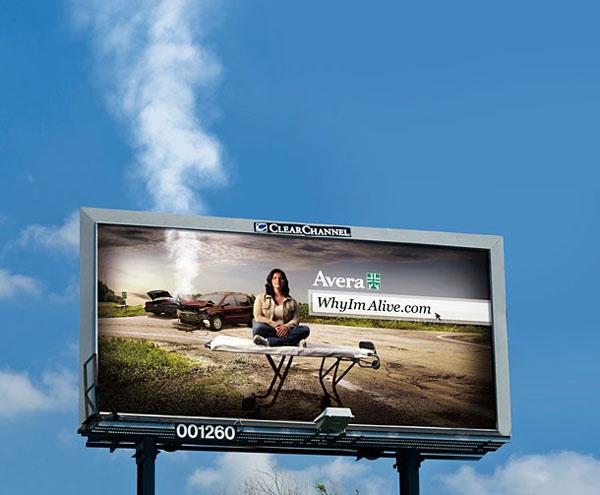 Дизайн на креативна билборд реклама - димяща кола