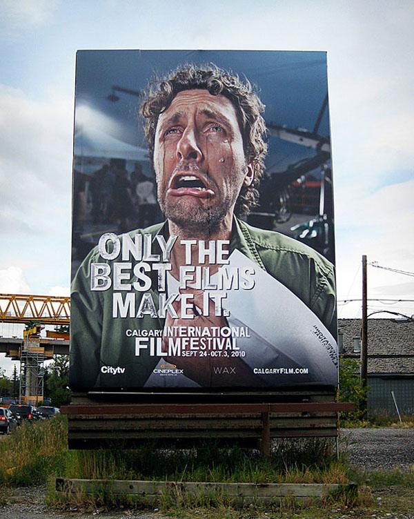 Дизайн на креативна билборд реклама - Ревяща реклама
