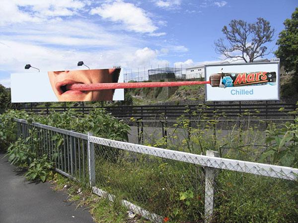 Дизайн на креативна билборд реклама - десертно блокче Марс