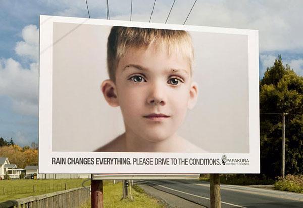 Дизайн на креативна билборд реклама - шофирай безопасно