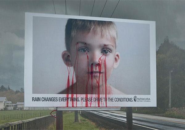 Дизайн на креативна билборд реклама - шофирай безопасно (2)