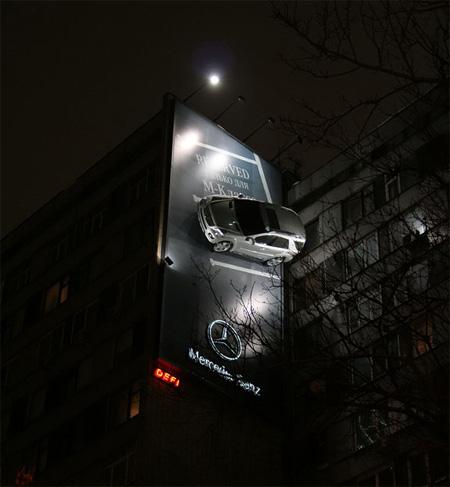 Дизайн на креативна билборд реклама - Мерцедес