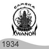Еволюция на логото - дизайн на логото на Canon от 1934 година