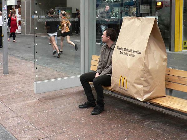 Интересни реклами - реклама на закуска в McDonalds