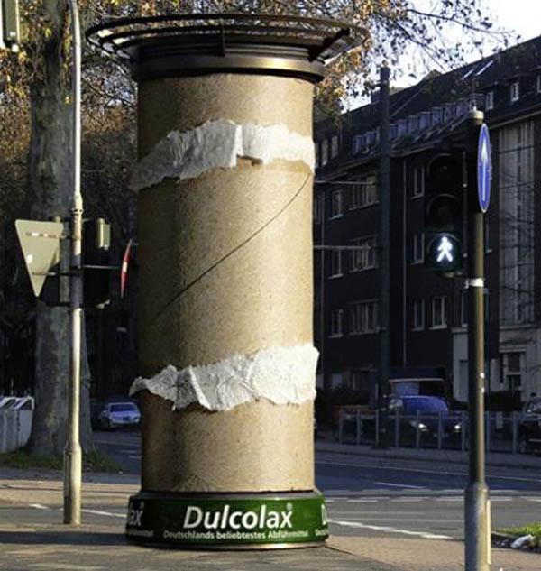 Интересни реклами - реклама на тоалетна хартия Dulcolax