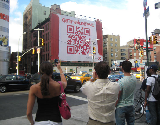 QR код кампания