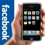 Фирмена популярност: мобилни споменавания