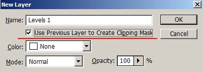 Photoshop урок: Use Previous Layer to Create Clipping Mask