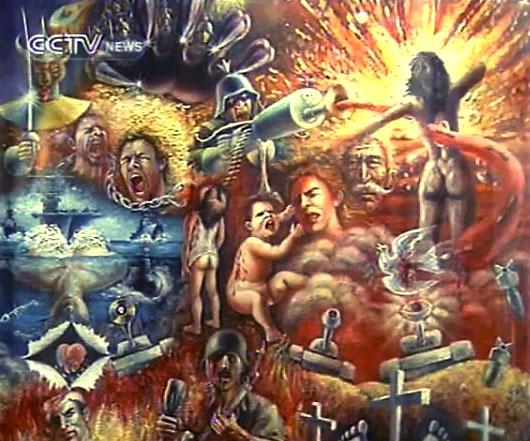 Една от известните картини на Хуан Гу Фу