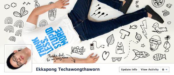 Дизайн на креативно кавър изображение за Facebook профил - Ekkapong Techawongthaworn