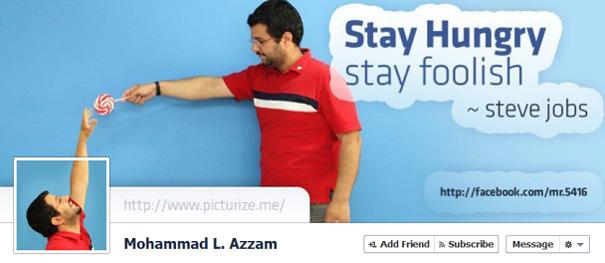 Дизайн на креативно кавър изображение за Facebook профил - Mohammad L. Azzam