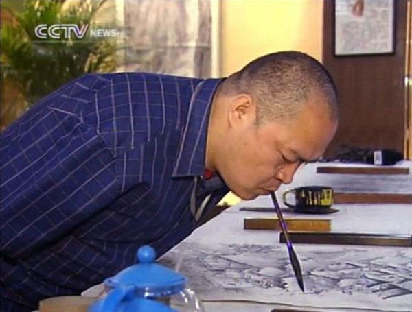 Хуан Гу Фу - Рисуване с уста