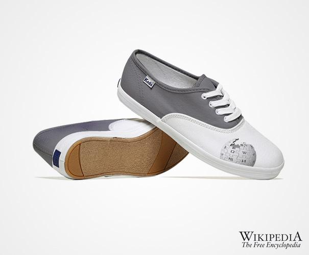 Wikipedia обувки за успешен маркетинг