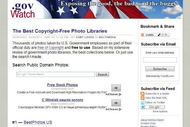 Търсачка за безплатни фотографии 2