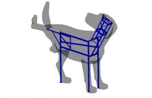 Фотография на Bad Dog - конструкция на скулптурата