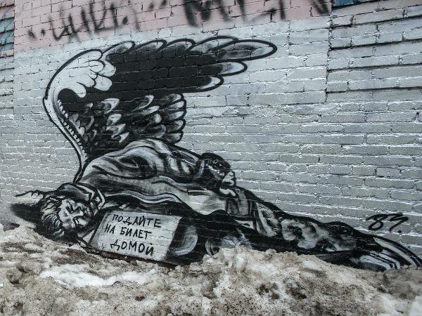 Красив графит на стена, Pasha P183