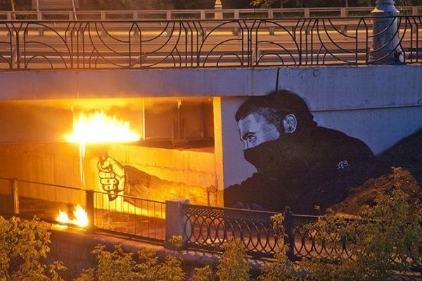 Графити на художника Pasha P183. Улично изкуство и рисунки