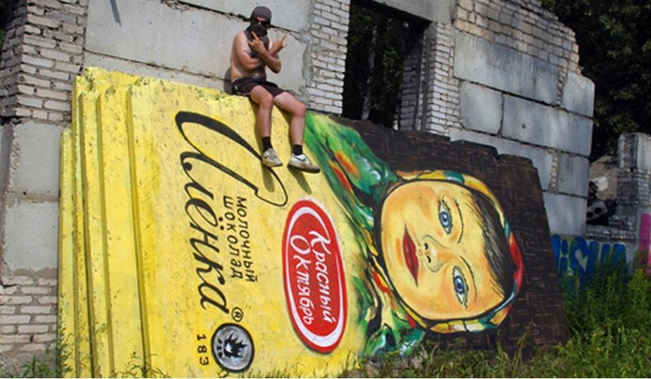 Графит на Pasha P183, известната рисунка на шоколад