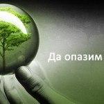 prirodata_feat